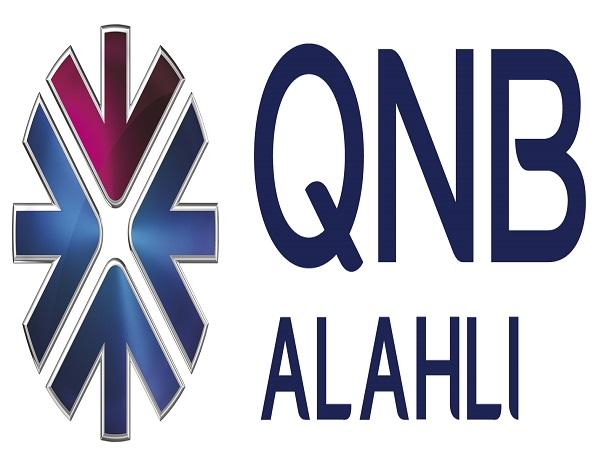 وظائف البنك الاهلى QNB للمؤهلات العليا من الجنسين فى جميع الفروع بالمحافظات راتب يبدأ من 3000 ج
