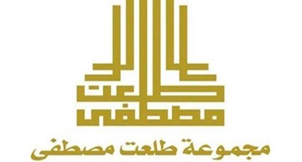مجموعة طلعت مصطفى تطلب موظفين للعمل راتب يصل الى 5000ج