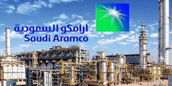 اعلنت شركة ارامكو السعودية عن 50 وظيفة جديدة رواتب من 5000 الى 8000 ريال
