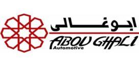 وظائف شركة أبو غالى موتورز للخريجين الجدد راتب يصل الى 6000 ج