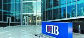البنك التجارى الدولى يعلن على الموقع الرسمى وظائف جديدة راتب يبدأ من 4500ج