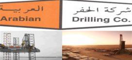 وظائف شركة الحفر العربية بالسعودية رواتب مميزة جدا