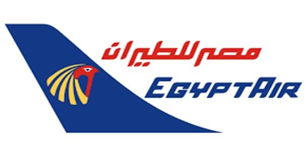 تعلن شركة مصر للطيران رسميا عن وظائف لجميع المؤهلات راتب وحوافر