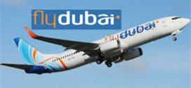 شركه فلاي دبي Flydubai الامارات تعلن عن وظائف جديدة جميع التخصصات راتب 7500درهم