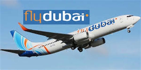 (هام وعاجل)شركه فلاي دبي Flydubai الامارات تعلن عن وظائف جديدة جميع التخصصات راتب 7500درهم