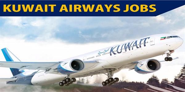 فرصة جامده جدا الخطوط الجوية الكويتية تعلن عن وظائف لجميع المؤهلات
