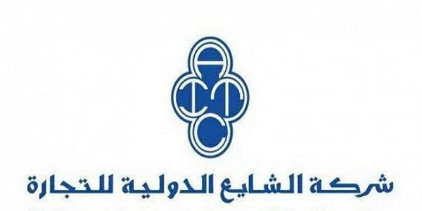 وظائف شركة الشايع فى دولة الكويت راتب يبدا من 250 دينار