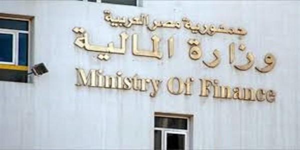 تعلن وزارة المالية ومصلحة سك العملة عن 165 وظيفة للمؤهلات المتوسطه وفوق المتوسطه