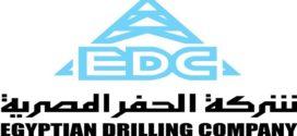 شركة الحفر المصرية للبترول تعلن عن وظائف للمؤهلات العليا راتب 7500 ج
