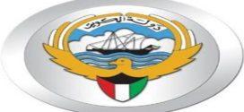 27 وظيفة للمقيمين بدوله الكويت راتب يبدأ من 100الى 450 دينار