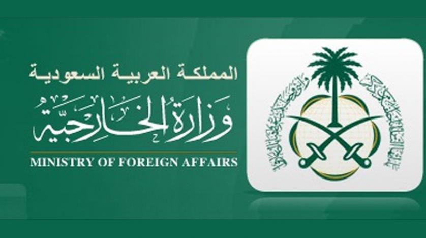 وزارة الخارجية تعلن وظائف متنوعة لدى منظمة الصحة العالمية