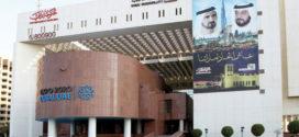 تعلن بلدية دبي فى الامارات عن حاجتها للشباب جميع المؤهلات والتخصصات براتب 25000 درهم