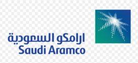 مطلوب للعمل في شركة مصفاة أرامكو السعودية للبترول شباب من جنسين جميع المؤهلات