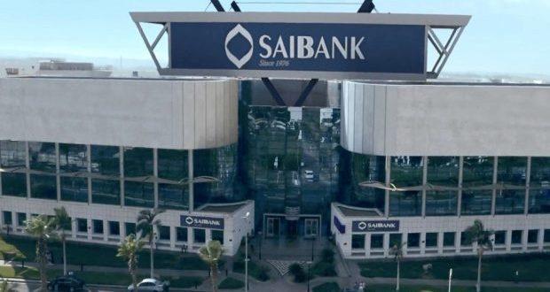 يعلن بنك SAIB امكان شاغره للشباب والاناث الحاصلين علي مؤهلات عليا براتب يبدا من 4000