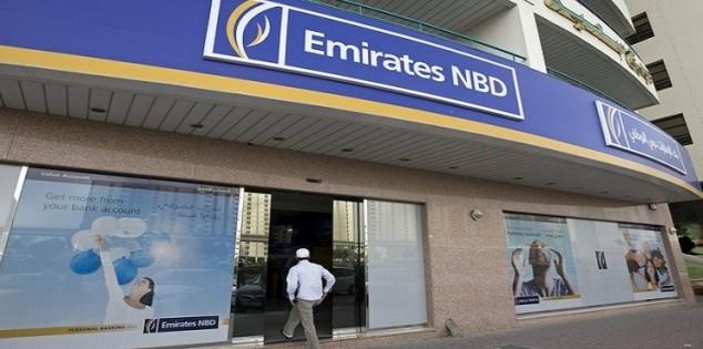 وظائف بنك الامارات دبى الوطنى  بالسعودية راتب 5000 ريال