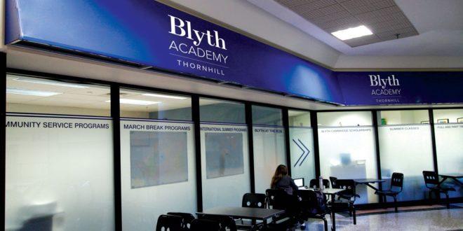 وظائف بأكاديمية بليث فى قطر للجنسين برواتب مجزيه