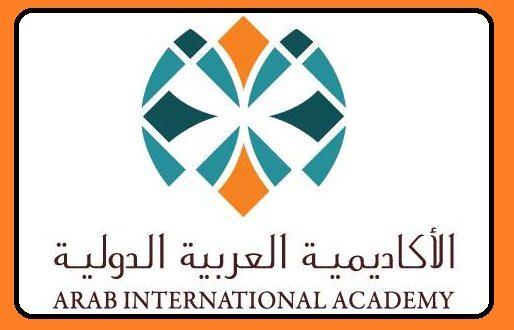 وظائف بالأكاديمية العربية الدولية فى قطر للشباب من الجنسين