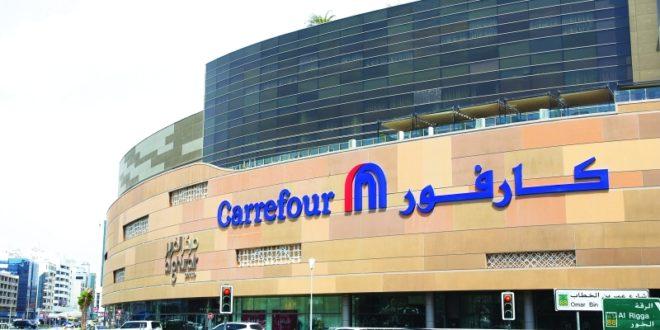 مطلوب فوار شباب من الجنسين للعمل في كارفور الامارات لكافة المؤهلات بمرتب 4000