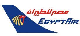 وظائف خالية في مصر للطيران لجميع المؤهلات العليا المتخصصة برواتب مجزية اقدم الان