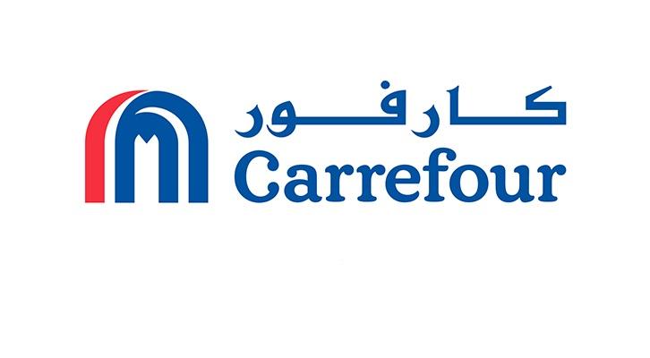 وظائف كارفور مصر